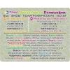 Изготовим пластиковые карты +7(495) 5054743, +7(919) 1020024 ЮВАО М. РЯЗАНСКИЙ ПР-Т 8 (495) 7403558, 8(495) 7402395 СВАО Медв