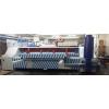 Линия для производства гофрокартона и картоной таре