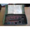 Новые запчасти для автомобилей ЛуАЗ-969М, -1302, -13021