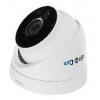 Видеокамеру SC-HS207F IR