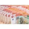 Деньги для всех граждан РФ.  Без предоплаты
