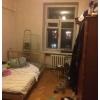 Уютная комната.