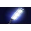 Светильники уличные диодные б\у или новые