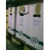 Продажа Выключателей вакуумных ВВ/ТЕЛ-10-20/1000 ВВУ-СЭЩ-П3-10-20/1000а