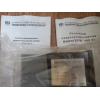 МИНИТЕРМ 400. 00 регулятор микропроцессорный по 5000руб,  распродажа