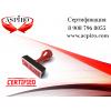 Сертификат исо 14001 цена для новосибирска