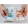 Дам деньги в долг в Томске.