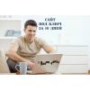 Одностраничный сайт для продажи товаров и услуг