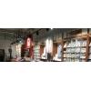 Комплексное освещение магазинов, офисов и складов
