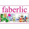 Подарок за регистрацию Faberlic