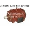 Вакуумный насос КО-503 для ассенизатора газ 53