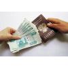 Кредит для населения,  крупные суммы без предоплат и обременения