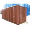 Покупаем контейнеры морские,  железнодорожные 20;  40 фут.  б/у