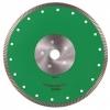 1A1R 230х1, 6х8, 5х22, 23/Н Turbo Elite Ultra, круг алмазный отрезной (сухой рез) (С)