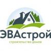 Строительство домов под ключ из блоков,  кирпича и дерева в Москве и МО.