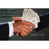 Кредит от банка,   Займы от частного инвестора юридическим и физ.   лицам Калининград.