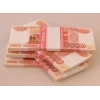 Скорая кредитная помощь без предоплат до 1.  500.  000
