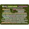 Штендеры,   Таблички,   Мобильные Roll-up Ролл Ап стенды X L баннеры в СВАО +7(495)   7403558 ЮВАО +7(495)   5054743 Наклейки,