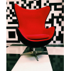 Кресло Яйцо Egg Chair