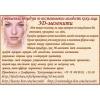 Клиника косметологии и эстетической медицины Симферополь