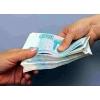 Деньги в долг без предоплаты на взаимовыгодных условиях