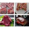 Мясо для собак оптом купить Москва