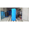 Емкость пластиковая 0,  5 куба.   Вертикального исполнения.   Узкая