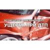 Выкуп страховых дел в Новороссийске