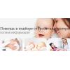 Программа суррогатного материнства с агентством «Анна»