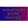 Ведение дел по спорам в ходе гос.  закупок (по ФЗ-44 и ФЗ-223)