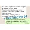 Магические услуги в Красноярске.  Помощь мага,  эзотерика.  Сильный Приворот заказать в Красноярске