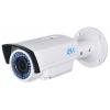 Видеокамеру RVi-IPC42LS (2. 8-12 мм)