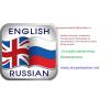 Переводчик Английский и скайп репетитор Математики