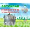 Электрический автоклав для домашнего консервирования
