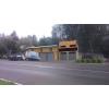 Отличный Большой гараж в черте города 120м2