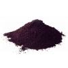 Гемоглобин пищевой Vepro 95 PHF-заменитель сырой крови