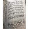 Сочинения Платона в шести частях
