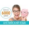 Сеть школ иностранных языков BKC-ih