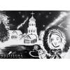 Рисунки светом и снежная анимация в Воронеже