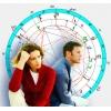 Домашний Астролог Таролог