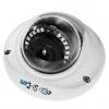 Видеокамеру SC-H206F IR
