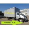 Производство фургонов 40 кубов на Валдай Газ 33106