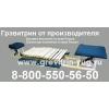 Тренажер Абдоминатор Шолохова для лечения простатита,  бесплодия