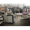 Горизонтально упаковочная машина Chemosvit BH-07W