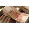 Комплексная помощь в получении денежных средств наличными,  КИ любая