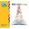 Сеть языковых школ ВКС-IH