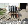 Выключатель серии АВМ и АВ2М-55-41