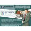 Кредит под залог Недвижимости за 1 день,  под 14% годовых