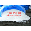 Экспорт +7-968-27-37-200 — Удобрение — Селитра — Сульфат — Кас — Карбамид — Аммофос — Нитроаммофос — Калий хлористый — Азотное —