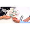 Помогаем заемщикам получить кредит даже при плохой кредитной истории и стоп листе
